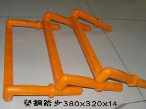乐动体育投注踏步380x320x14